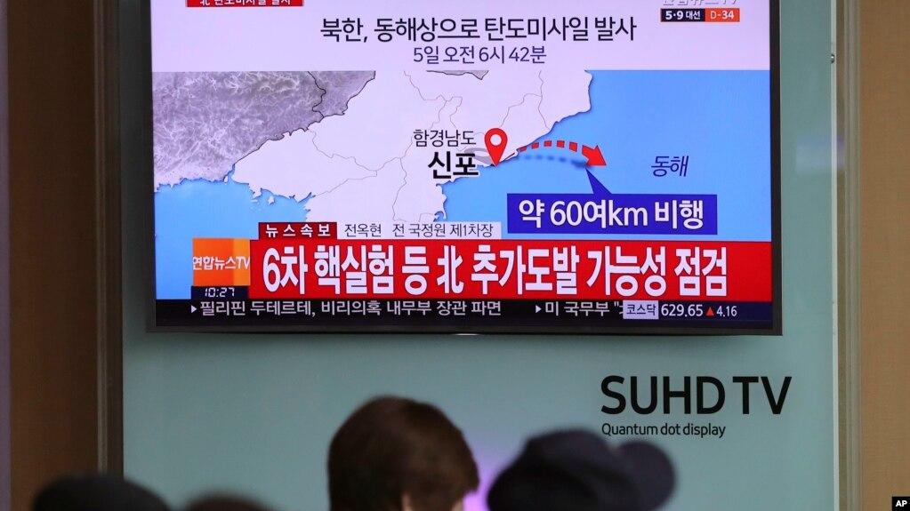 Tin tức về vụ phóng thử tên lửa của Bắc Triều Tiên được phát trên truyền hình ở Seoul ngày 5/4/2017. Vụ phóng diễn ra một ngày trước hội nghị thượng đỉnh Mỹ-Trung.