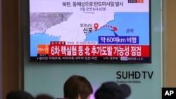 رسانه های کره جنوبی خبر آزمایش موشکی همسایه شمالی را منعکس کردند.