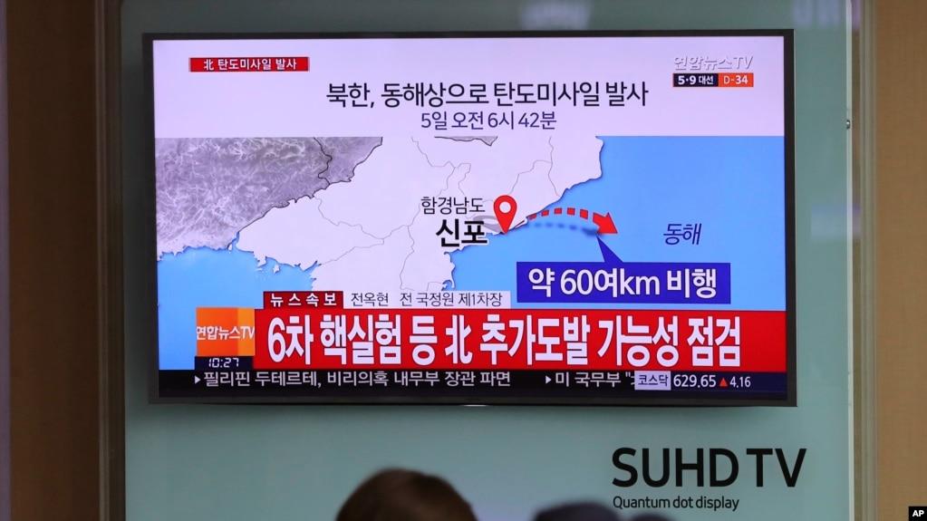 韓國電視畫面顯示朝鮮導彈發射
