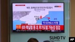 Телерепортажі у Сеулі про північнокорейську ракету