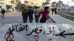 Protesters Want Morsi to Step Down
