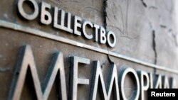 The sign of Russian human rights organisation Memorial is seen outside their offices in Moscow, March 28, 2013.