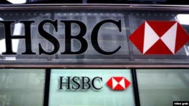 HSBC sepakat untuk membayar $1,9 Miliar untuk upaya penyelesaian kasus pencucian uang, Selasa (11/12).