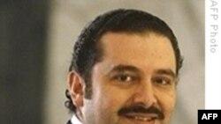 سعد حریری از مقام نخست وزیری لبنان کناره گیری می کند