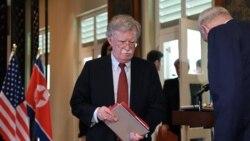 John Bolton était en désaccord avec Donald Trump selon l'ambassadeur Cohen