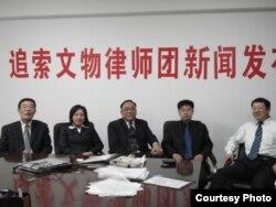 中国律师团新闻发布会