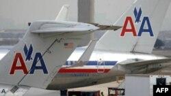 American Airlines сокращает расходы