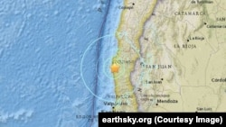Map shows region in Chile where earthquake occurred, Nov. 7, 2015.
