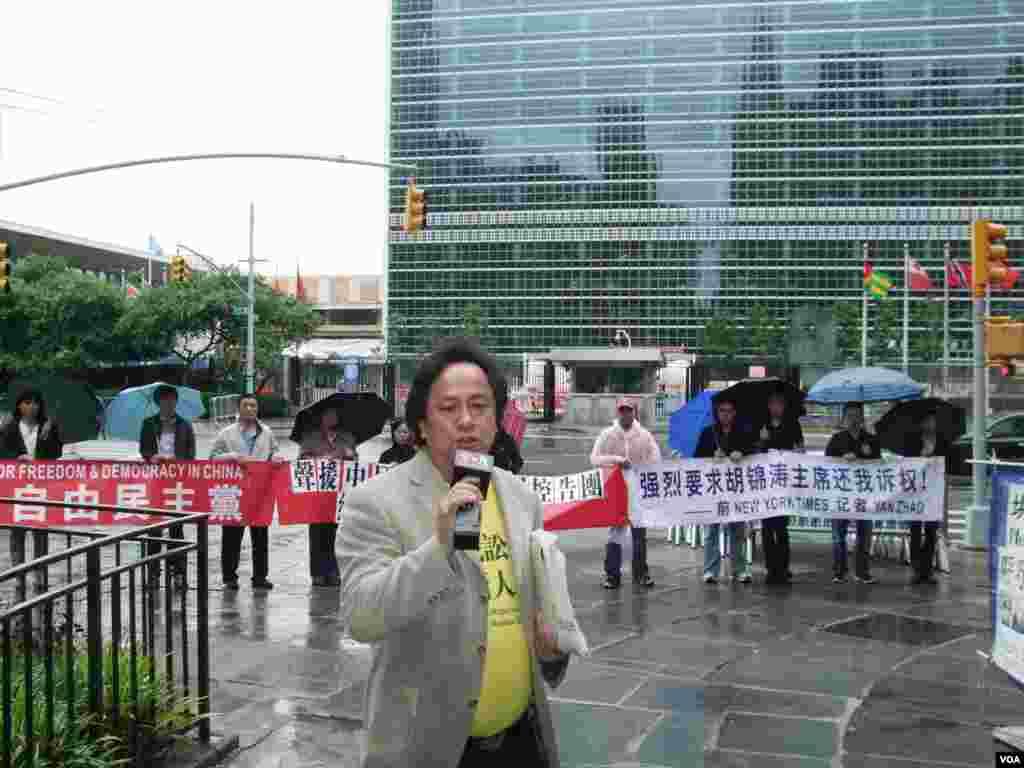中国公民联合国控告团新闻发言人赵岩