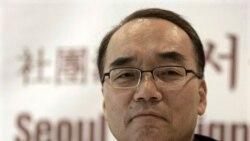بک جی وان وزیر دارایی کره جنوبی