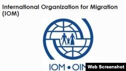国际移民组织图标