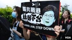 包圍特首辦的示威者高舉標語要求特首林鄭月娥下台。(美國之音湯惠芸拍攝)