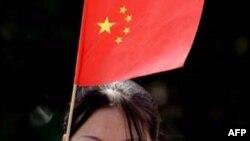 Liên hoan hữu nghị nhân dân Việt-Trung được tổ chức trong khuôn khổ các hoạt động nhằm đánh dấu 60 năm thiết lập quan hệ bang giao giữa hai nước, và Năm Hữu Nghị Việt-Trung