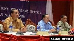 ບັນດາເຈົ້າໜ້າທີ່ລາວ ກ່າວຄຳປາໄສໃນກອງປະຊຸມ ຕໍ່ຕ້ານເຊື້ອ HIV-AIDS
