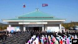 2008년 10월 북한 라선시 두만강지구 조로(북-러)친선각에서 북한 라진강과 러시아 하산역을 잇는 철도구간 현대화 공사 및 라진항 개건착공식 장면(자료사진)
