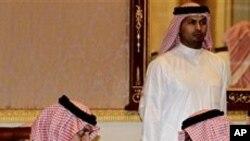 بحرین کی کریڈٹ ریٹنگ میں کمی