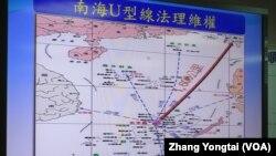 南中国海地图(美国之音张永泰拍摄)