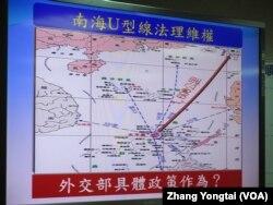 陈镇湘委员质询时展示的南中国海地图(美国之音张永泰拍摄)
