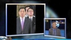 """时事大家谈:""""薄王""""事件-中国政治谜团(2)"""