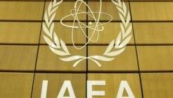 برنامه اتمی ايران در جلسه نيمه ماه نوامبر آژانس