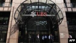 Офіс швейцарського банку UBS у лондонському Сіті.