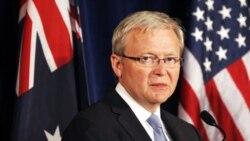 وزیر امور خارجه استرالیا استعفا داد