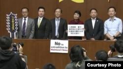香港民主派立法會議員宣佈發起反修訂引渡條例遊行 (網絡截圖)