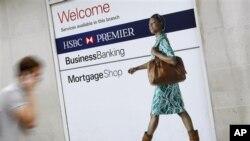 ႏုိင္ငံတကာ ဘဏ္လုပ္ငန္းႀကီး ျဖစ္တဲ့ HSBC ရဲ႔ ေနာက္ဆုံး ဘ႑ာေရးကာလမွာ ထြက္ေပၚခဲ့တဲ့ အက်ဳိးအျမတ္ေတြဟာ အာရွေဒသက ျဖစ္ပါတယ္။