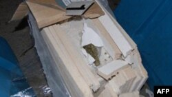 Milli Təhlükəsizlik Nazirliyi İrandan narkotik gətirən qrupları həbs edib