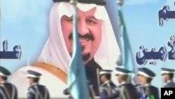 د سعودي عربستان ولیعهد ومړ