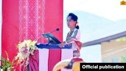 ခ်င္းအမ်ိဳးသားေန႔ ႏိုင္ငံေတာ္အတိုင္ပင္ခံ တတ္ေရာက္ (Myanmar State Counsellor Office)