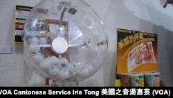類似香港六合彩的「真普選」攪珠機,寓意機會渺茫仍要爭取真普選