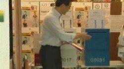 انتخابات پارلمانی در هنگ کنگ
