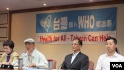 2019年5月1號台灣聯合國協進會召開國際記者會推動台灣參與世界衛生組織 (美國之音張永泰拍攝)