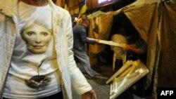 Арест Тимошенко: развитие событий