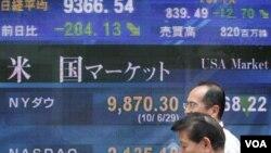 Japón solía ser la segunda economía más poderosa del mundo, pero en meses recientes fue superada por China, ubicándose ahora en el tercer puesto. EE.UU. sigue siendo la primera potencia económica del mundo.