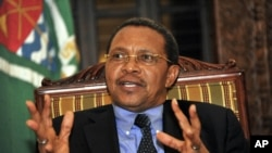 Rais kikwete wa Tanzania