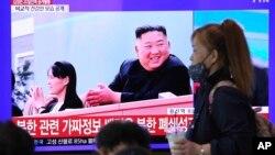 Snimak severnokorejskog lidera Kim Džong Una na televizijskim ekranima na železničkoj stanici u Seulu, (Foto: AP/Ahn Young-joon)