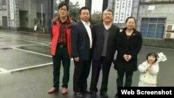 人权律师江天勇去年失踪前与其他律师和陈桂秋去长沙二看(网络图片)
