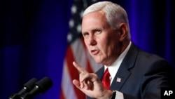 美国副总统彭斯在华盛顿第39届全美保守派学生大会年会上讲话。(2017年8月4日)