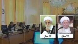 تایید صلاحیت نامزدهای انتخابات