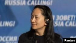 អ្នកស្រី Meng Wanzhou នាយកក្រុមប្រឹិក្សារនៃក្រុមហ៊ុនបច្ចេកវិទ្យាចិន Huawei ចូលរួមក្នុងវេទិកាពិភាក្សាស្តីពីការវិនិយោគ VTB Capital ក្នុងទីក្រុងម៉ូស្គូកាលពីថ្ងៃទី០២ តុលា ឆ្នាំ២០១៤។