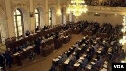 Çexiya Parlamenti