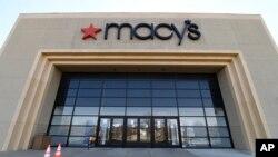 Cửa hàng Macy's ở Maryland đóng cửa vì Covid-19.