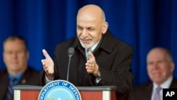 Shugaban Afghanistan Ashraf Ghani da sauran shugabannin kasar