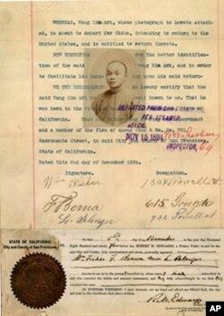 黄金德1894年的离境文件