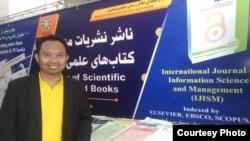 Guru Besar UIN Sunan Kalijaga Yogyakarta, Prof Al Makin. (Foto: UIN Suka)