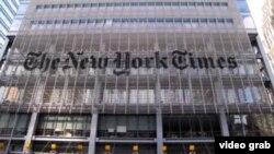"""""""The New York Times"""" gazetasi tahririyati joylashgan bino, Nyu-York"""