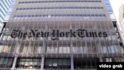 미국 뉴욕의 뉴욕타임즈 신문 본사. (자료사진)