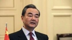 Wang Yi Ye Tama ke Mali La